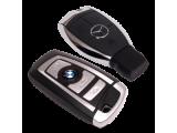 Екрануючі чохли для ключів автомобіля